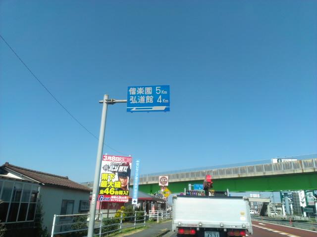 2_IMAG0442