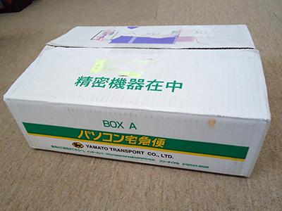 パソコン梱包方法1