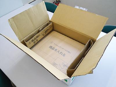 パソコン梱包方法2